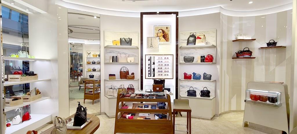 Longchamp | shoe store | Shop 339A/1341 Dandenong Rd, Chadstone VIC 3148, Australia | 0387882914 OR +61 3 8788 2914