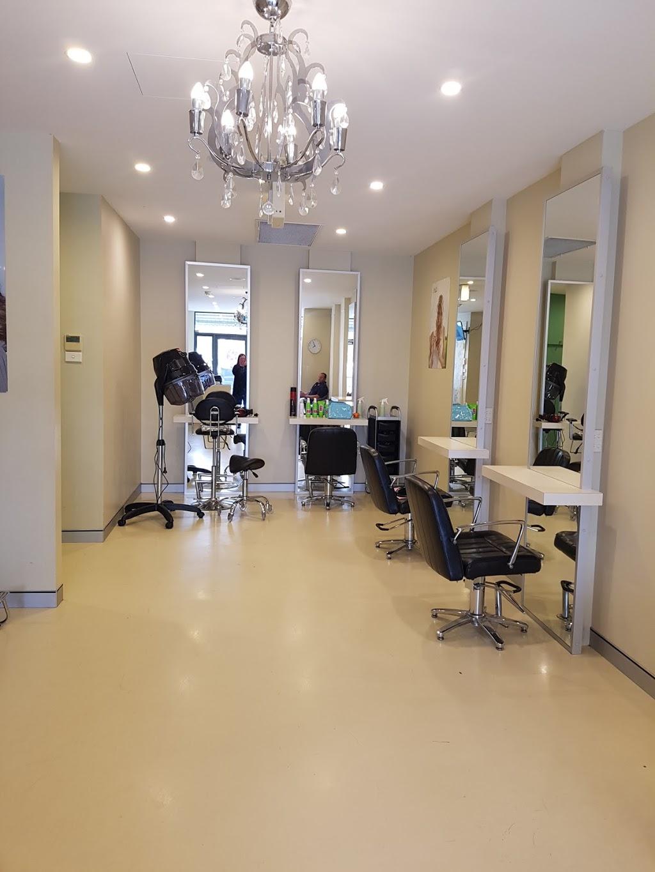 Sk Hair | hair care | Unit 55/1 Braybrooke St, Bruce ACT 2617, Australia | 0262534508 OR +61 2 6253 4508