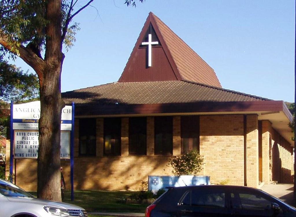 Gymea Anglican Church | 131 Gymea Bay Rd, Gymea NSW 2227