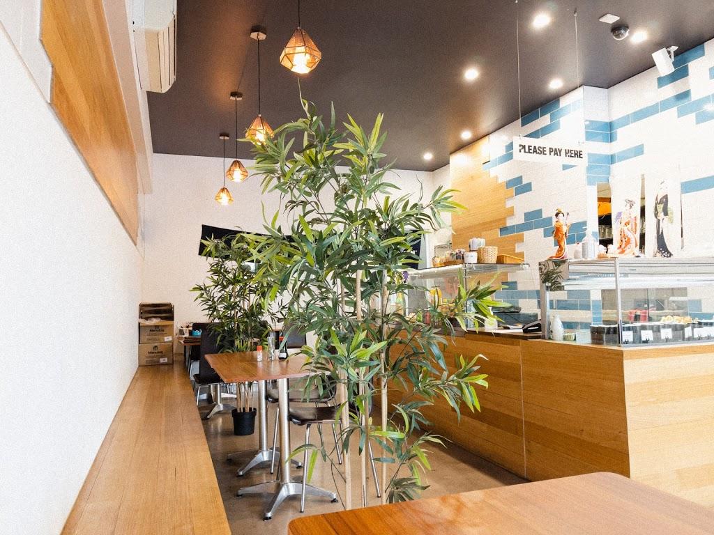 HAKATA JAPANESE CUISINE | restaurant | GROUND FLOOR, 13 Rose St, Essendon VIC 3040, Australia | 0385909600 OR +61 3 8590 9600