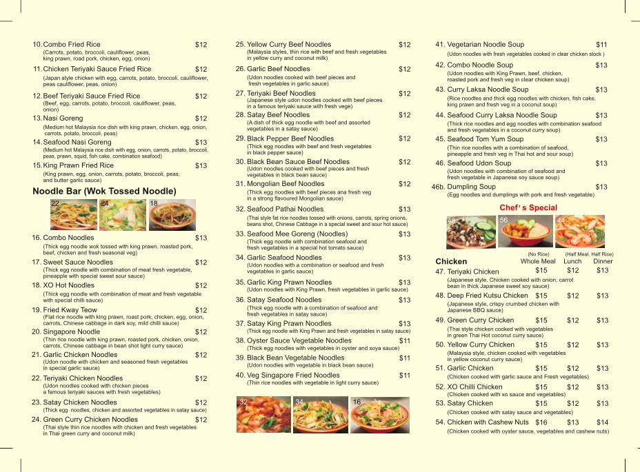 Northam Asian | meal takeaway | 162 Fitzgerald St E, Northam WA 6401, Australia | 0896228888 OR +61 8 9622 8888