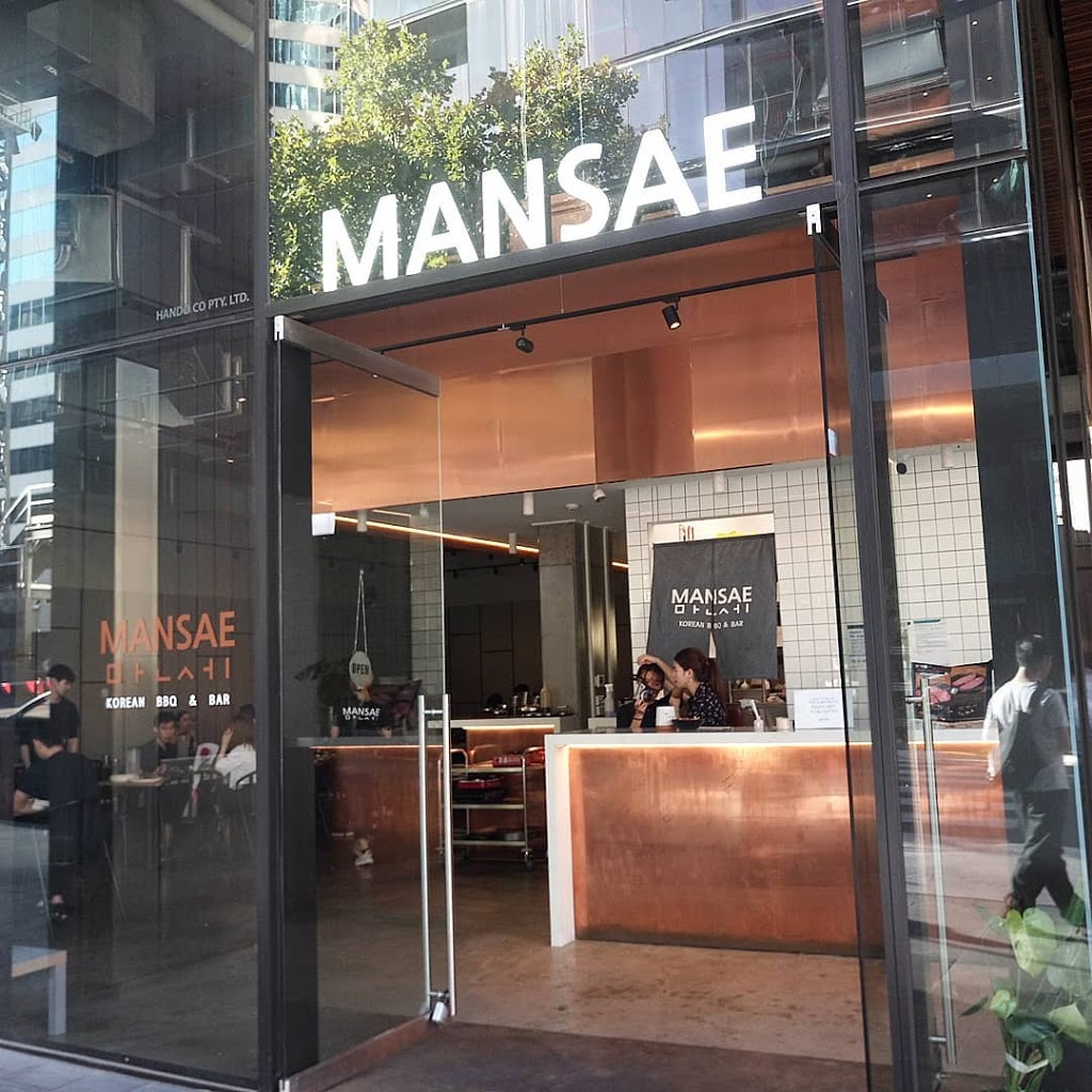 Mansae Korean BBQ and Bar | restaurant | 120 ABeckett St, Melbourne VIC 3000, Australia | 0399399189 OR +61 3 9939 9189