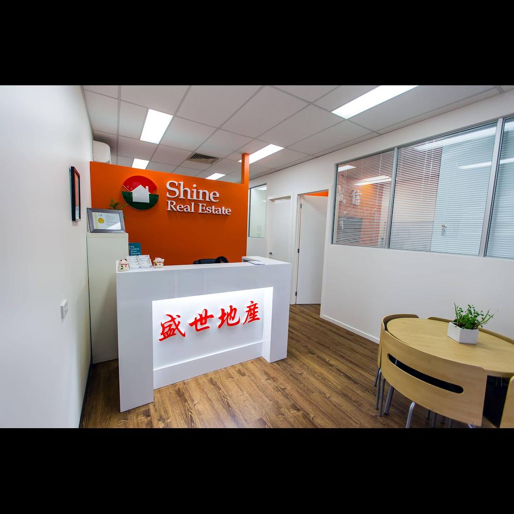 Shine Real Estate | real estate agency | 1/879 Springvale Rd, Mulgrave VIC 3170, Australia | 0385213543 OR +61 3 8521 3543