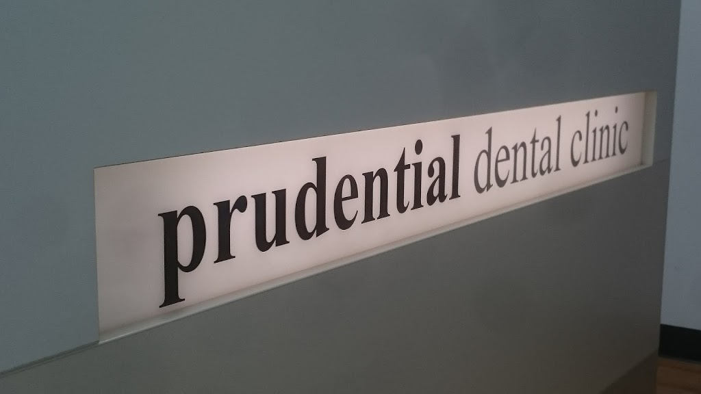 Prudential Dental Clinic, Five Dock, Sydney | dentist | 108 Great N Rd, Five Dock NSW 2046, Australia | 0297136980 OR +61 2 9713 6980