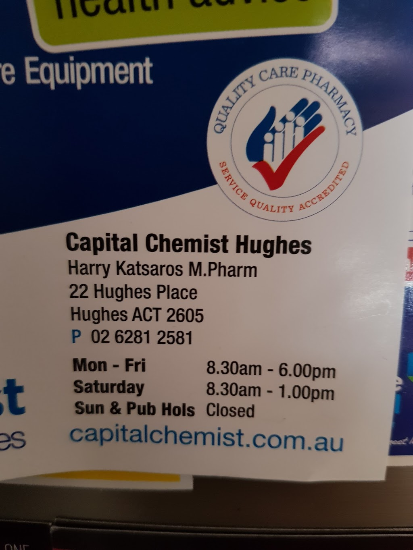 Capital Chemist   pharmacy   22 Hughes Pl, Hughes ACT 2605, Australia   0262812581 OR +61 2 6281 2581