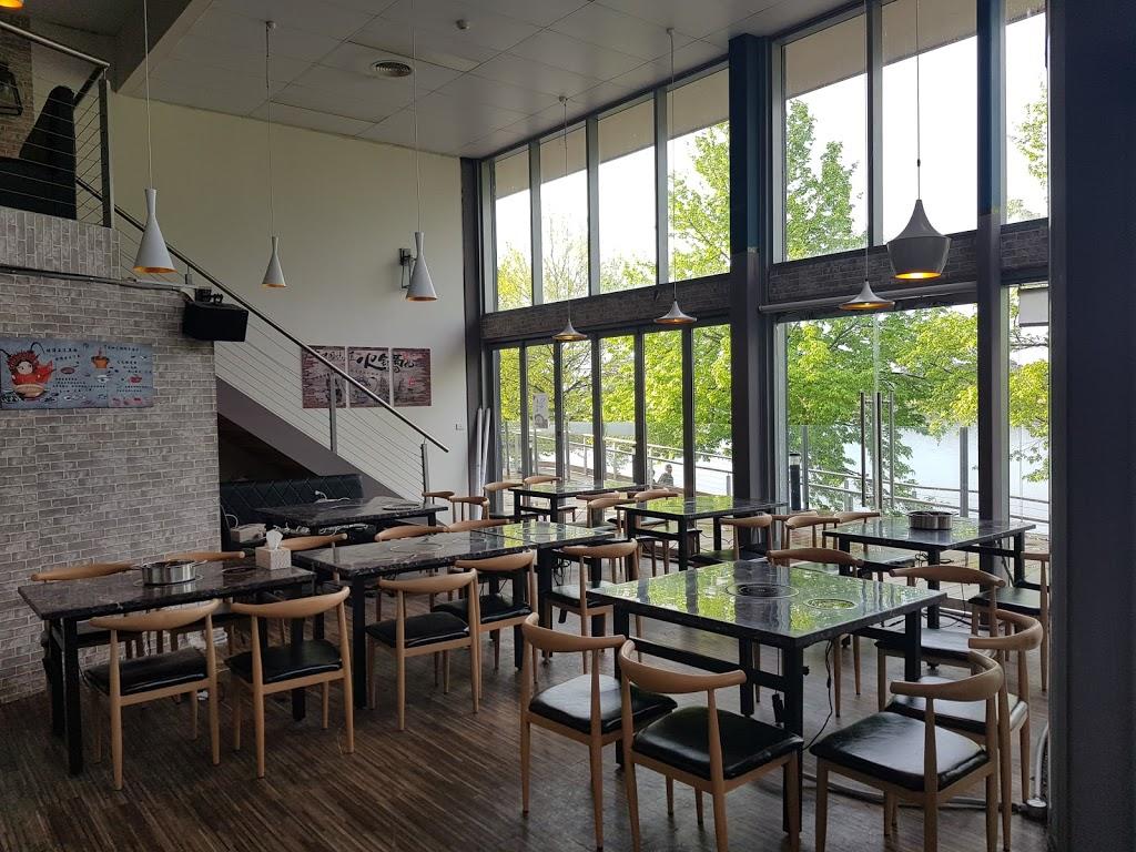 Wood Tang Restaurant | restaurant | 114 Emu Bank, Belconnen ACT 2617, Australia | 0478131970 OR +61 478 131 970