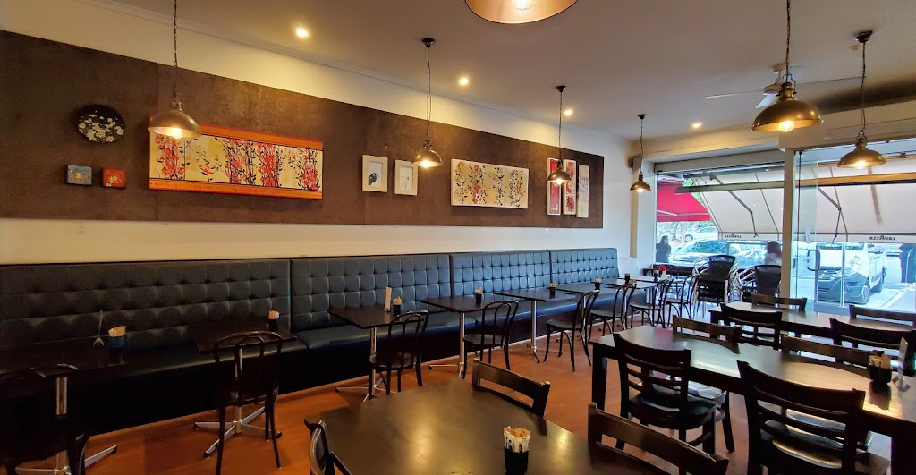 Home of Delicacies | cafe | 9 Tunstall Square, Doncaster East VIC 3109, Australia | 0398421800 OR +61 3 9842 1800