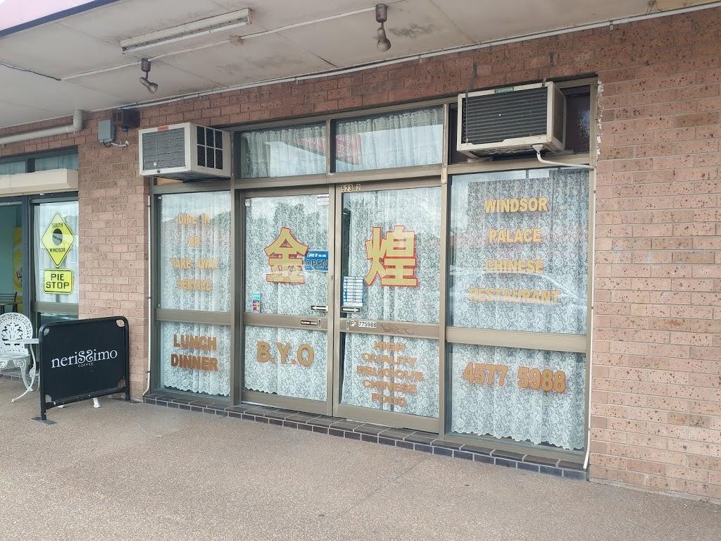 Windsor Palace Chinese Restaurant Shop 2 523 George St South Windsor Nsw 2756 Australia