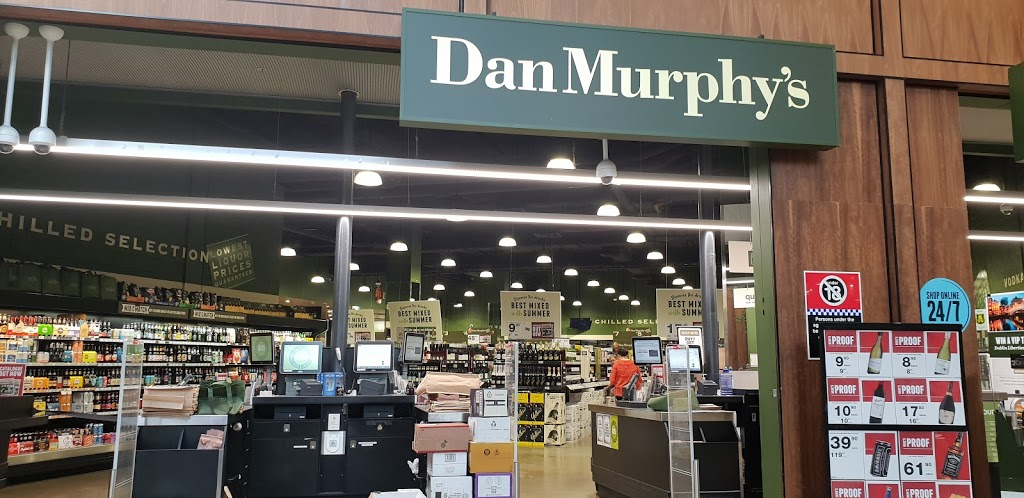 Dan Murphys Chermside | store | Westfield Chermside Shopping Centre, 395 Hamilton Rd, Chermside QLD 4032, Australia | 1300723388 OR +61 1300 723 388