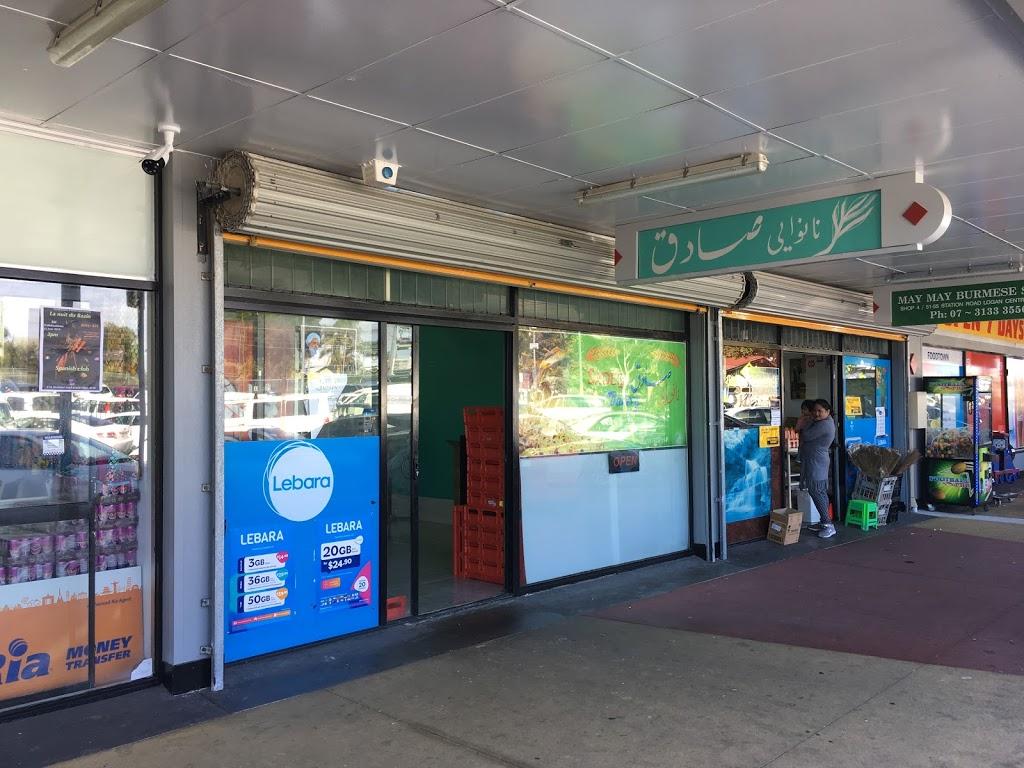 Sadeq Bakery | store | 51 Station Rd, Logan Central QLD 4114, Australia