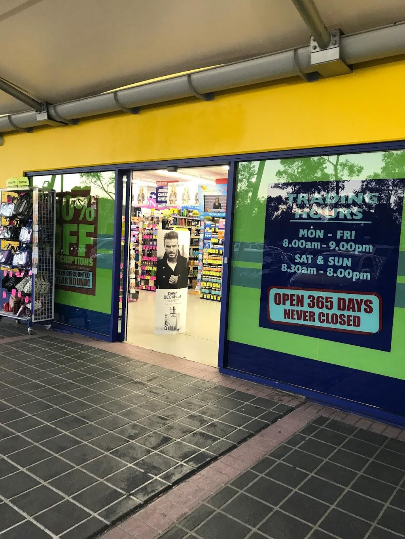 Chemist Warehouse Casula | pharmacy | 15/5 Parkers Farm Pl, Casula NSW 2170, Australia | 0297340280 OR +61 2 9734 0280