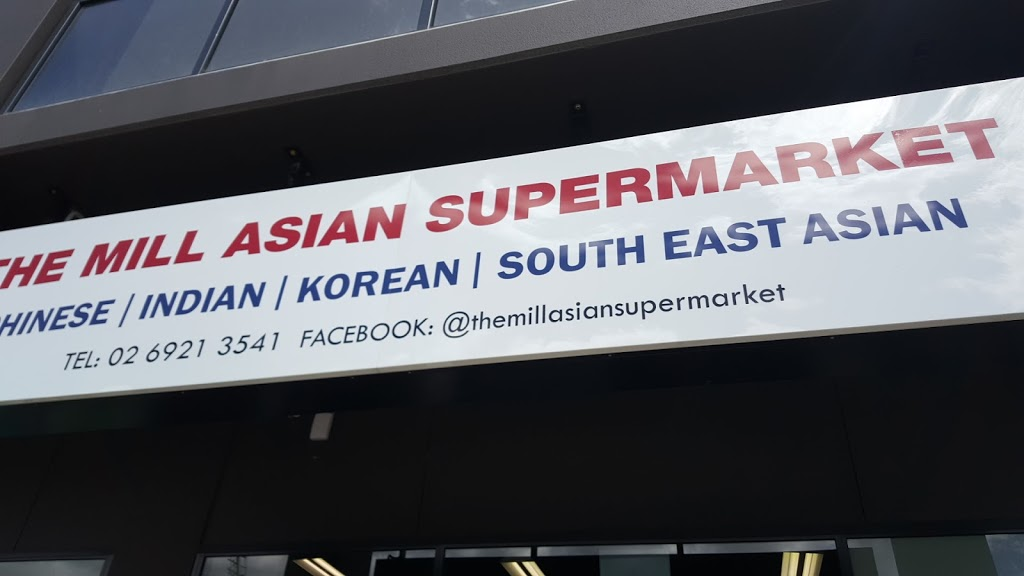 The Mill Asian Supermarket | store | 1 Flinders St, Wagga Wagga NSW 2650, Australia | 0402428148 OR +61 402 428 148