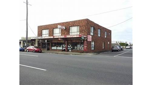 Woolsy Trading Post | shopping mall | 140-142 Shannon Ave, Geelong West VIC 3218, Australia | 0352221571 OR +61 3 5222 1571
