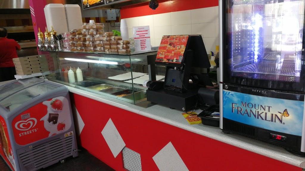 Turkish Kitchen Gosnells | store | 8/2251 Albany Hwy, Gosnells WA 6110, Australia | 0893981284 OR +61 8 9398 1284