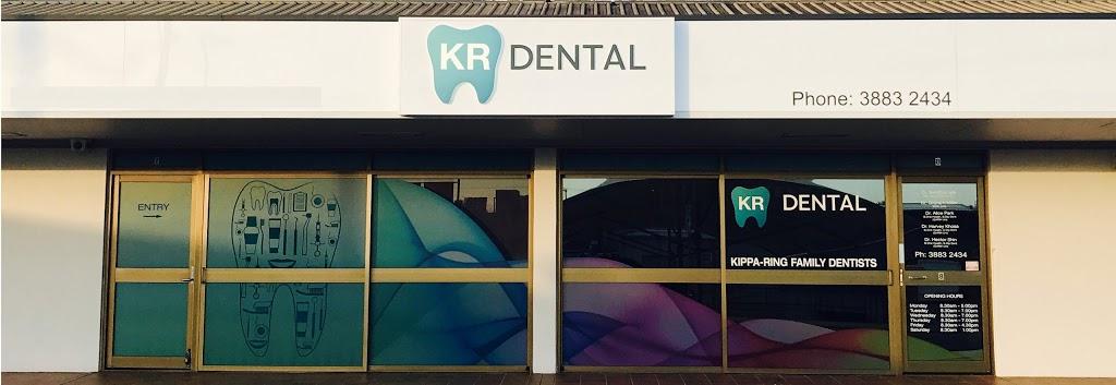 KR Dental | dentist | Suite 8, Professional Suites, 16 Boardman Rd, Kippa-Ring QLD 4021, Australia | 0738832434 OR +61 7 3883 2434