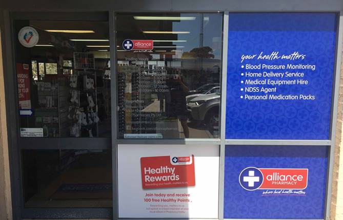 Paynesville Pharmacy | health | 65 Esplanade, Paynesville VIC 3880, Australia | 0351566671 OR +61 3 5156 6671