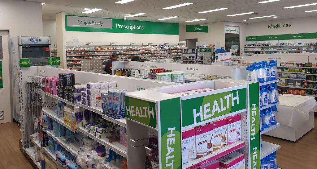TerryWhite Chemmart Willowdale Compounding   health   8/5 Willowdale Dr, Denham Court NSW 2565, Australia   0296067555 OR +61 2 9606 7555