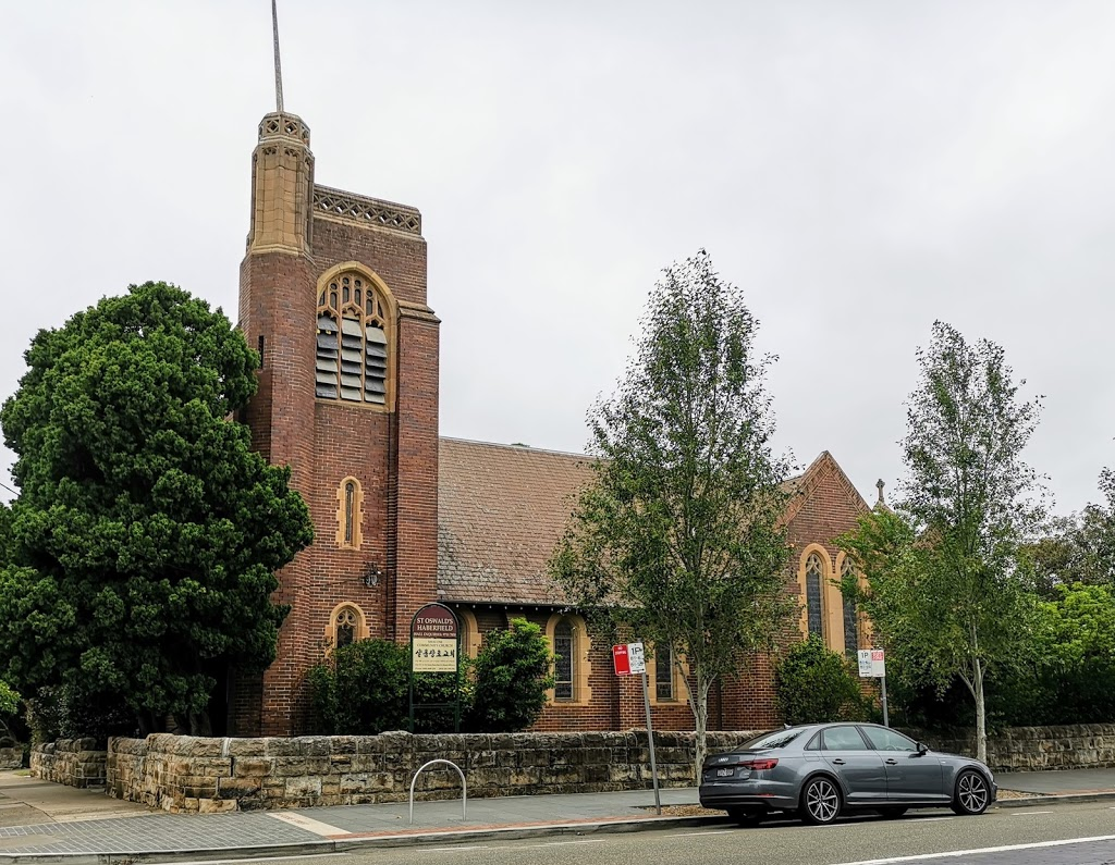 St Oswalds Anglican Church | church | 10 Dickson St, Haberfield NSW 2045, Australia | 0297971642 OR +61 2 9797 1642