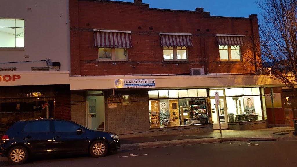 Mont Albert Dental Surgery | dentist | 2A Churchill St, Mont Albert VIC 3127, Australia | 0398903609 OR +61 3 9890 3609