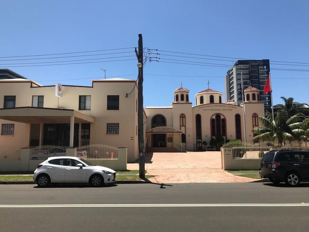 Macedonian Orthodox Community of Wollongong | church | 14 Stewart St, Wollongong NSW 2500, Australia | 0242286672 OR +61 2 4228 6672