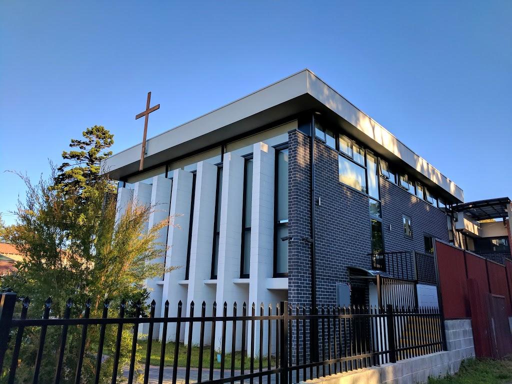 Sydney Mandarin Christian Church | church | 89 Woniora Rd, Hurstville NSW 2220, Australia