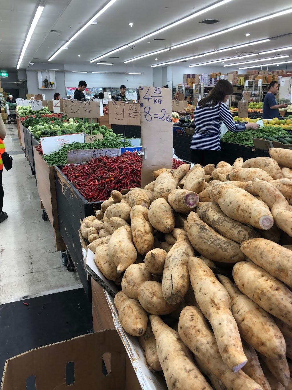 Dai Phat Supermarket | store | 294 Hampshire Rd, Sunshine VIC 3020, Australia | 0434068813 OR +61 434 068 813