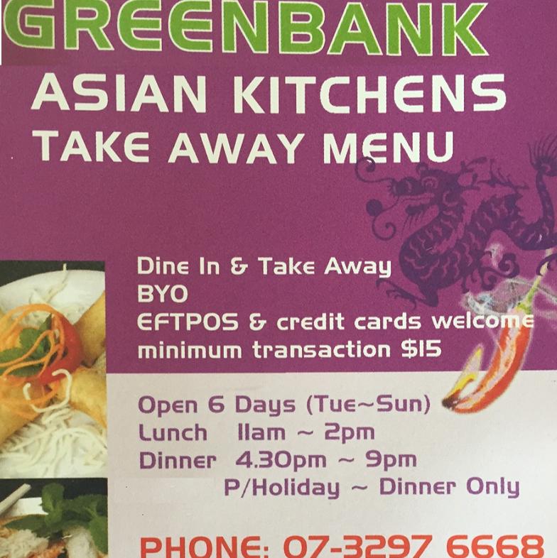 Greenbank Asian Kitchens 4b 15 Pub Ln Greenbank Qld 4124 Australia