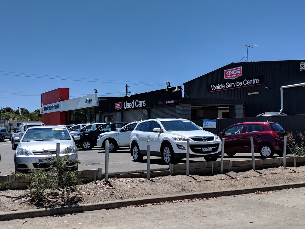 Kings Cars | car dealer | 229-233 Colac Road, Waurn Ponds VIC 3216, Australia | 0352490999 OR +61 3 5249 0999