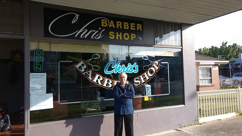 Chris Barber Shop   hair care   21 The Circle, Altona North VIC 3025, Australia   93992872 OR +61 93992872