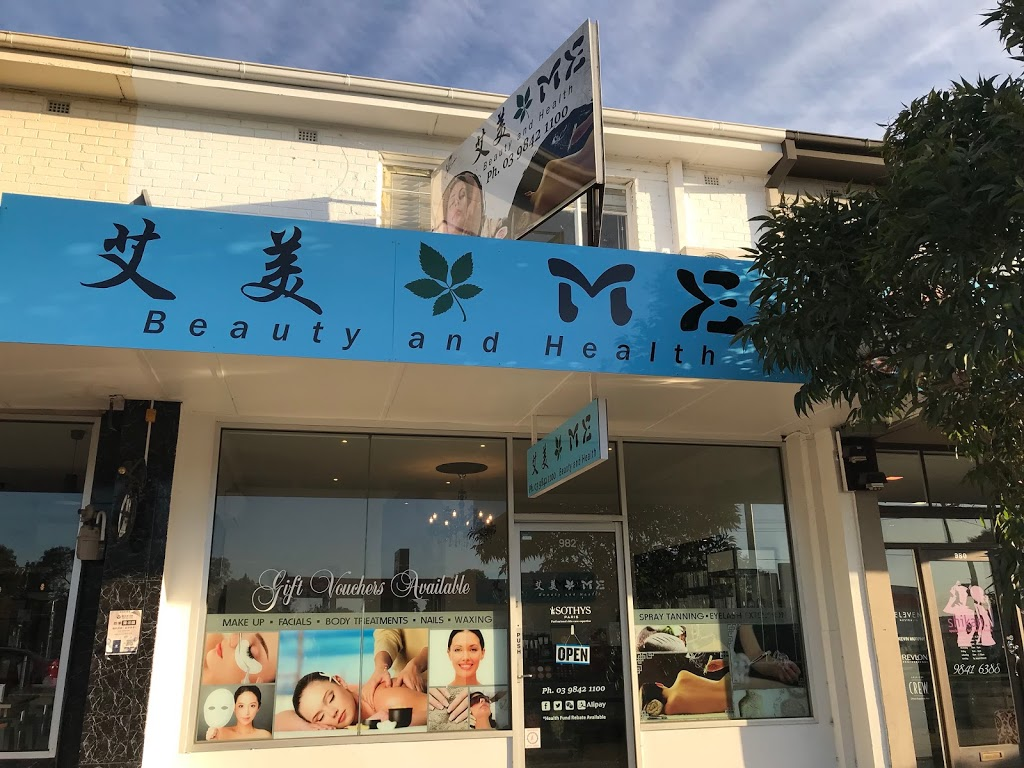 艾美 美容养生 ME Beauty and Health | health | 982 Doncaster Rd, Doncaster East VIC 3109, Australia | 0398421100 OR +61 3 9842 1100