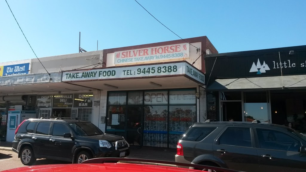 Silver Horse Chinese Takeaway | meal takeaway | 147 Sackville Terrace, Doubleview WA 6018, Australia | 0894458388 OR +61 8 9445 8388