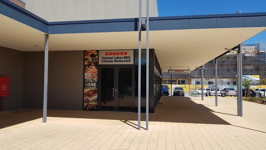 Harvest Lakes BBQ Chinese Restaurant | restaurant | 9/80 Lyon Rd, Aubin Grove WA 6164, Australia | 0893958046 OR +61 8 9395 8046