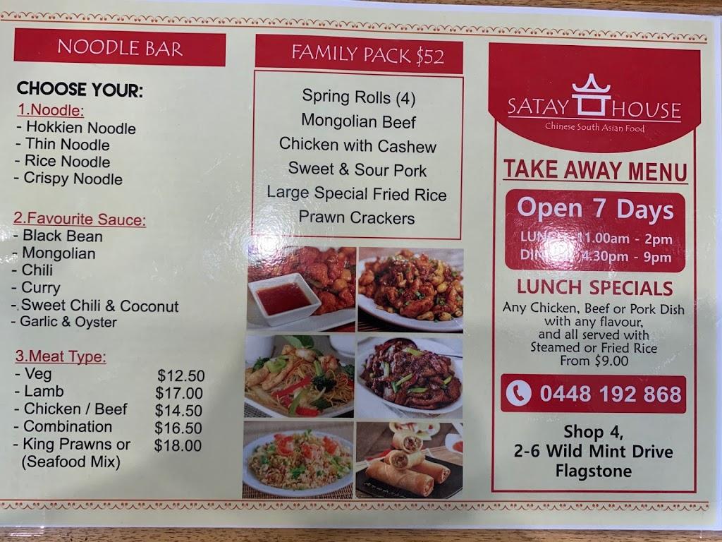 Satay House | restaurant | Jimboomba QLD 4280, Australia | 0755469918 OR +61 7 5546 9918