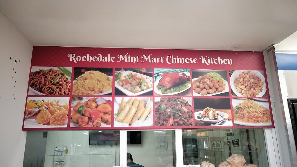 Rochedale Mini Mart   meal takeaway   1-3/473 Underwood Rd, Rochedale South QLD 4123, Australia   0733414886 OR +61 7 3341 4886