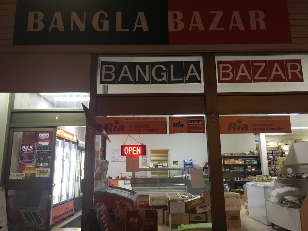 Bangla Bazar | store | 2-10 Oatley Ct, Belconnen ACT 2617, Australia | 0262511366 OR +61 2 6251 1366