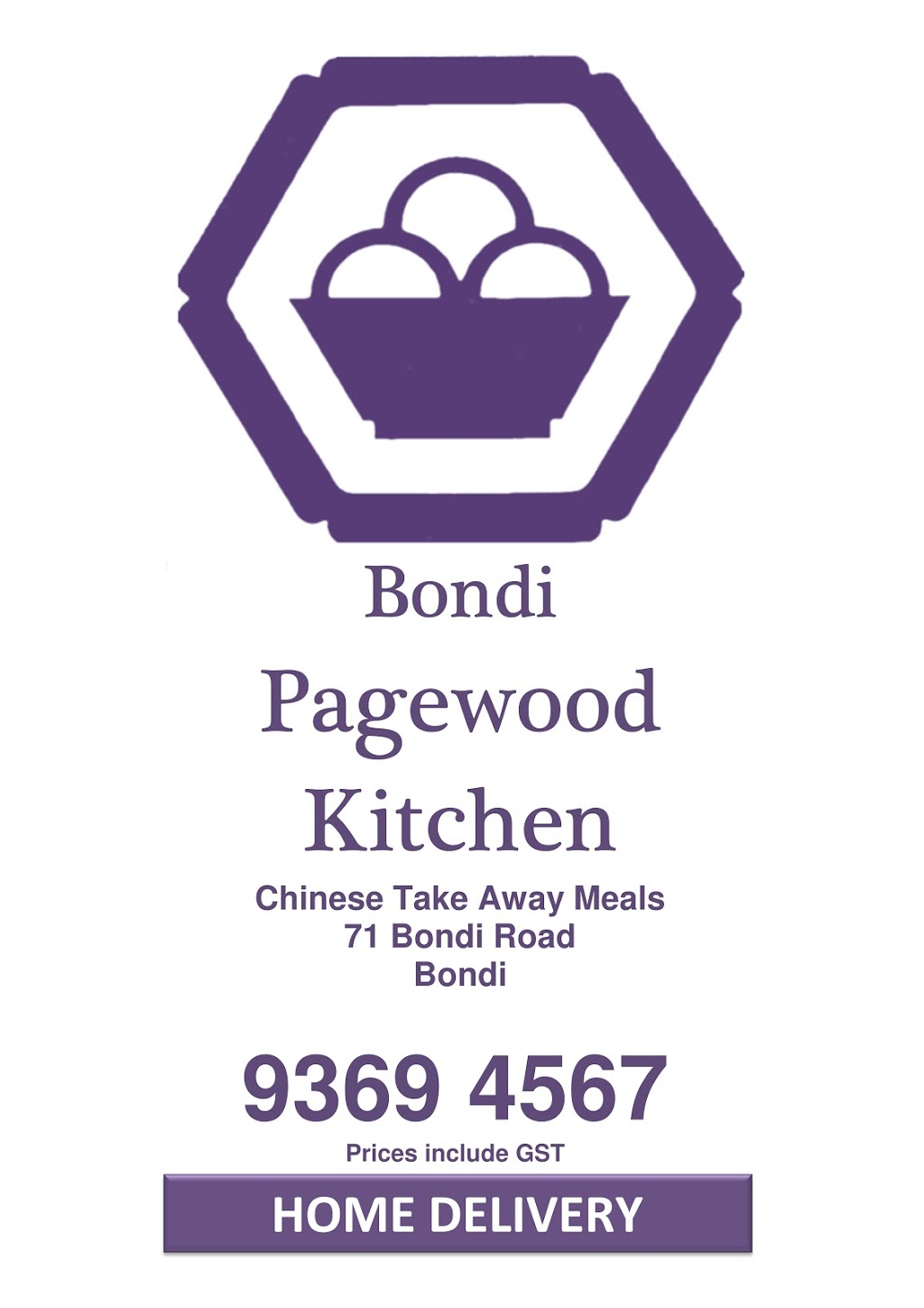 Pagewood Kitchen | restaurant | 71 Bondi Rd, Bondi NSW 2026, Australia | 0293694567 OR +61 2 9369 4567