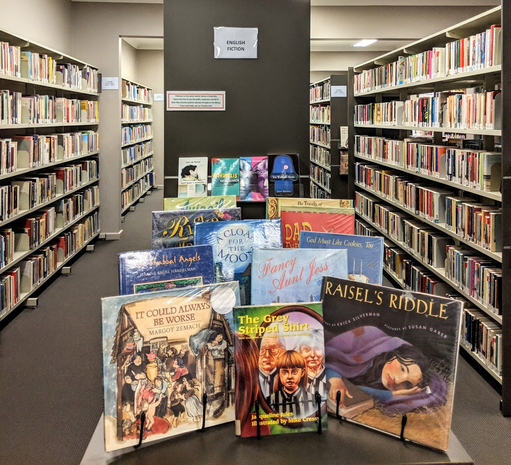 Lamm Jewish Library of Australia | library | 304 Hawthorn Rd, Caulfield South VIC 3162, Australia | 0392725611 OR +61 3 9272 5611