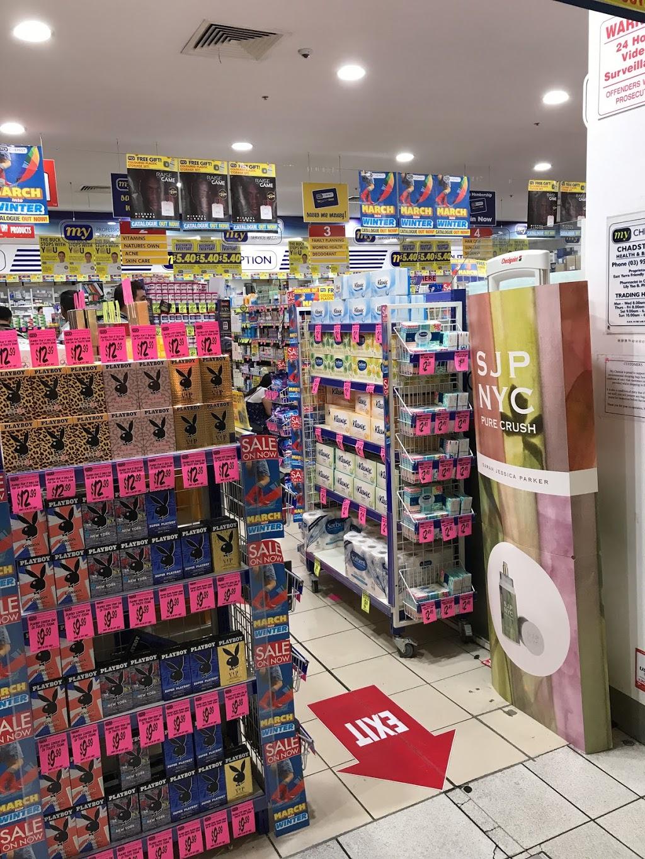 My Chemist   pharmacy   257/1341 Dandenong Rd, Chadstone VIC 3148, Australia   0395630866 OR +61 3 9563 0866