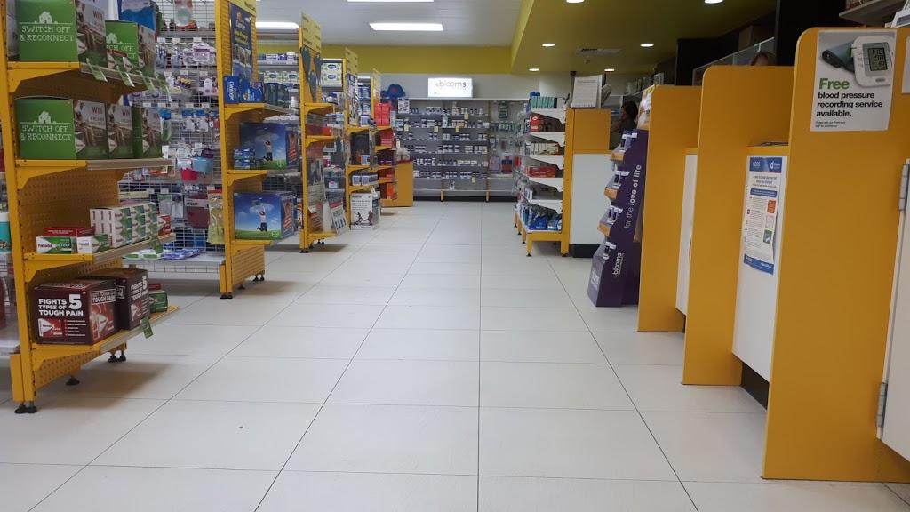Allenstown Discount Pharmacy | pharmacy | 139-145 Derby St, Allenstown QLD 4700, Australia | 0749276992 OR +61 7 4927 6992