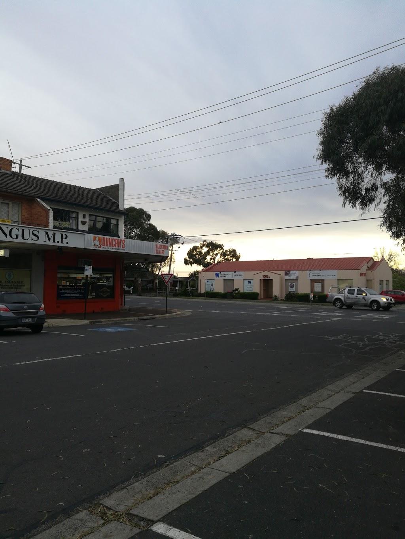Happy Mart | supermarket | 2/134 Canterbury Rd, Blackburn VIC 3130, Australia | 0398778131 OR +61 3 9877 8131