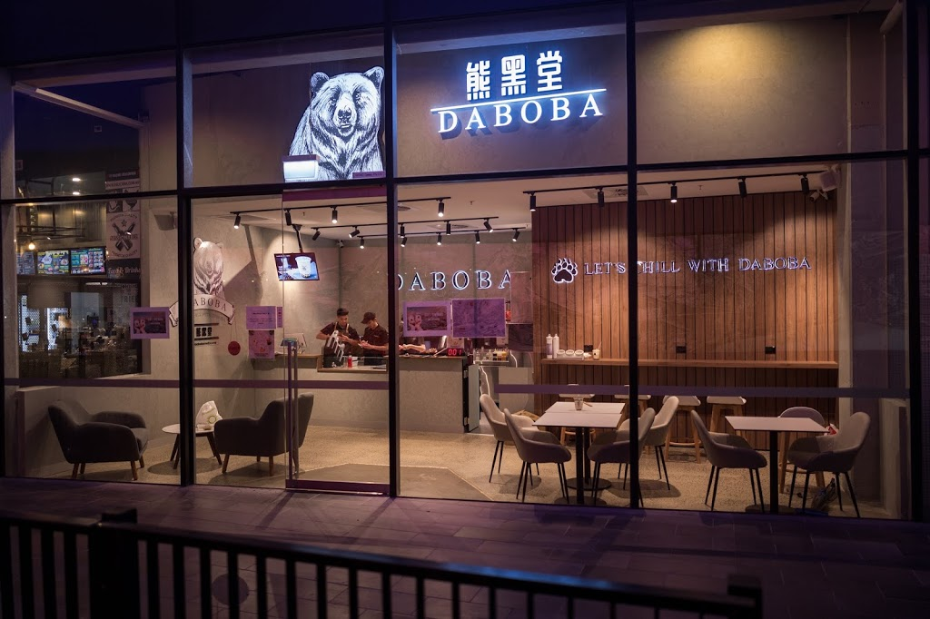 Daboba 熊黑堂 : Bubble Tea Melbourne | cafe | 5B/155 Franklin St, Melbourne VIC 3000, Australia | 0481468628 OR +61 481 468 628