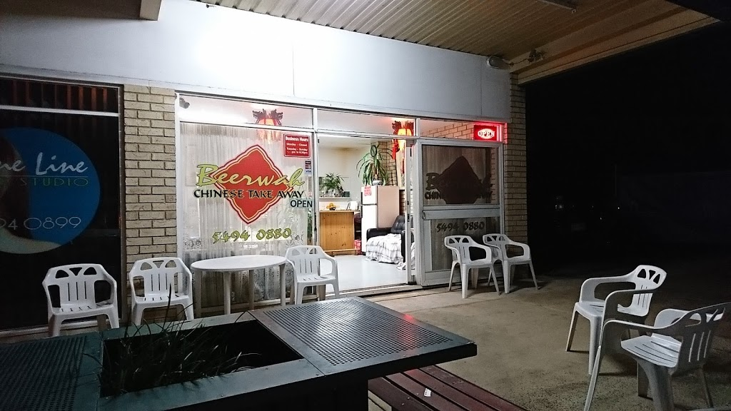 Beerwah Chinese Takeaway | meal takeaway | 28 Simpson St, Beerwah QLD 4519, Australia | 0754940880 OR +61 7 5494 0880