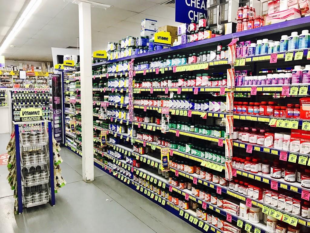 Chemist Warehouse Tamworth | pharmacy | 2/130 Peel St, Tamworth NSW 2340, Australia | 0267662360 OR +61 2 6766 2360
