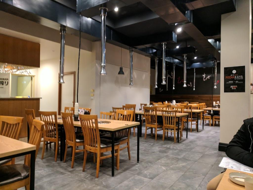 Hannara Korean BBQ   restaurant   Australia, Australian Capital Territory, Canberra, Moore St, Shop 1   0261933016 OR +61 2 6193 3016