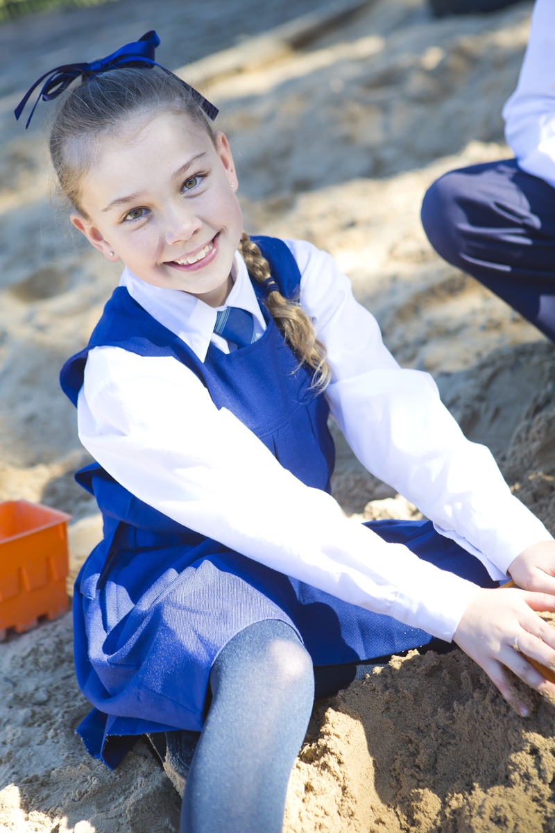 St Marys Primary School   school   2 Bayview St, Warners Bay NSW 2282, Australia   0249488770 OR +61 2 4948 8770