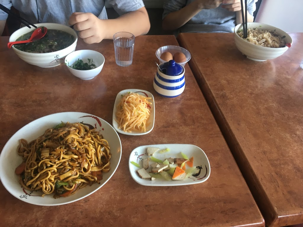Chinese Cuisine (Noodle Asia) Restaurant and Takeaway | restaurant | 595 Oxley Rd, Corinda QLD 4075, Australia | 0733793867 OR +61 7 3379 3867