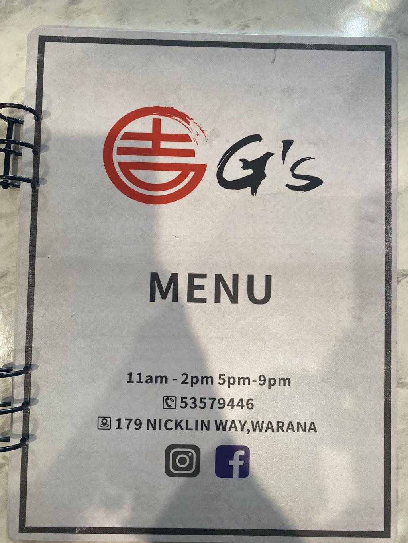 G's Asian Restaurant   restaurant   3B/179 Nicklin Way, Warana QLD 4575, Australia   0753579446 OR +61 7 5357 9446