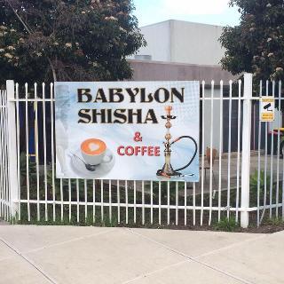Babylon Shisha | cafe | 39 Belfast St, Broadmeadows VIC 3047, Australia | 0421725910 OR +61 421 725 910