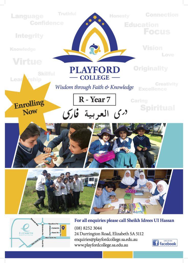 Playford College | school | 24 Durrington Rd, Elizabeth SA 5112, Australia | 0882523044 OR +61 8 8252 3044
