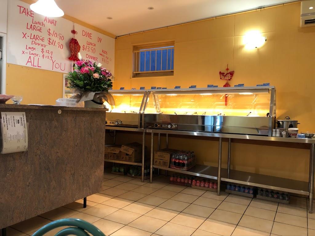GUM DO Chinese Restaurant | restaurant | 31 Blackwood St, Mitchelton QLD 4053, Australia | 0451068578 OR +61 451 068 578